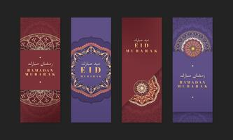 Colorful Eid Mubarak banner set