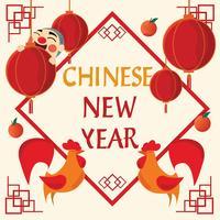 Feier-Vektor-Illustration des Chinesischen Neujahrsfests traditionelle