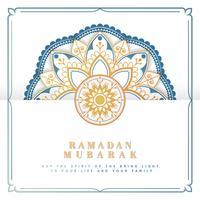 Tarjeta Eid Mubarak blanca