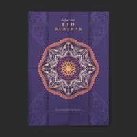 Purple Eid Mubarak flyer
