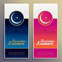 banners verticais de ramadan kareem islâmica