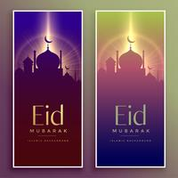 conjunto de bandeiras islâmicas de eid mubarak