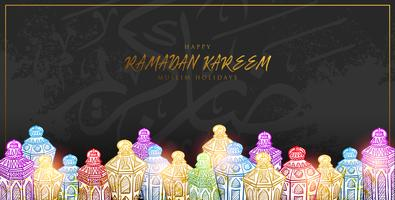 Vector Illustration Sketch of Hand drawn Ramadan Kareem Lantern in Colorful Gradation Color with grunge Background.