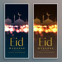 set of beautiful eid banners design