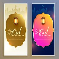 diseño de banner vertical eid festival