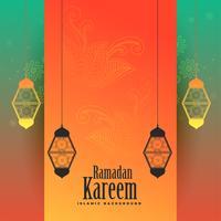 Ehrfürchtiger Ramadan Kareem dekorativer Hintergrund