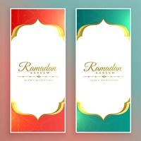 ramadan kareem islamic banner background