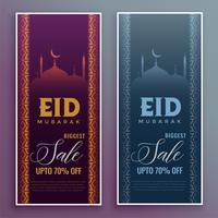 diseño de banner de venta de eid mubarak