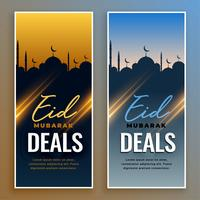 eid festival discount voucher set