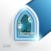 Ramadan Kareem Achtergrondpapierkunst of papierstijl met Fanoos-lantaarn, halve maan en moskee-achtergrond. Voor webbanner, wenskaart & reclamesjabloon in Ramadan Holidays 2019.