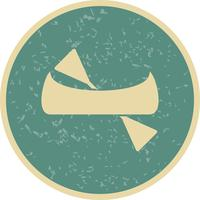 Vector Canoe Icon