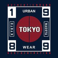 conception authentique de typographie de la prochaine génération de kyoto de marque