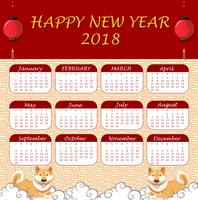 2018 calendar template with chinese theme