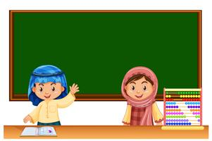 Dois filhos de Irag em sala de aula
