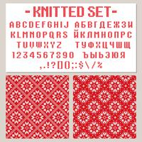 A knitted vector alphabet. Latin and cyrillic letters, numbers, punctuations isolated on white background. Set of ABC and ornamental knitted seamless patterns.