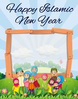 Frame ontwerp voor islamitische Nieuwjaar
