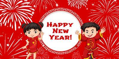 Guten Rutsch ins Neue Jahr-Kartenschablone mit zwei chinesischen Kindern