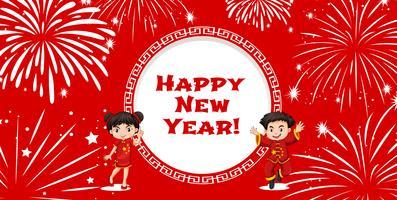 Cartel del año nuevo chino con fuegos artificiales.