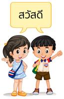 Thai boy and girl greeting