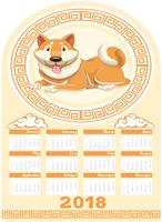 Calendar template with dog year 2018