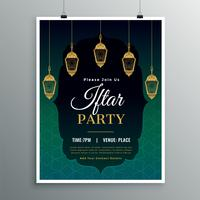 hanging islamic lantern iftar party invitation template