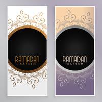 islamic ramadan kareem banner design template