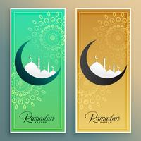 ramadan kareem islamic decorative banners set