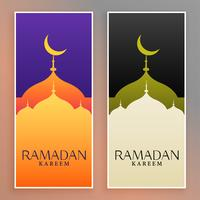 muslimska moskédesign ramadan kareem banners