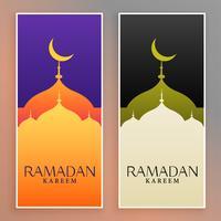 conception de la mosquée musulmane bannières de kareem ramadan