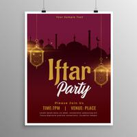 ramadan iftar party invitation template design