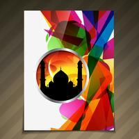 folleto de ramadan de fondo
