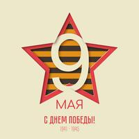9 maj Victory Day vektor illustration.