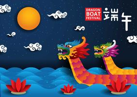 Dragon Boat Night Festival