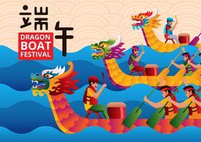 campeonato del festival del barco del dragón