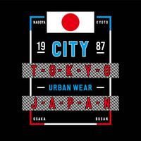 the rising sun tokyo japan typography design tee
