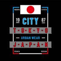 il tee di design tipografia Giappone tokyo nascente sole