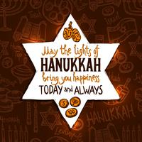 Hanukkah Holiday Card vector