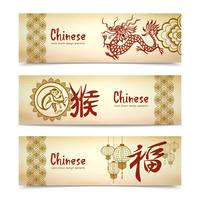 Chinese Horizontal Banners vector