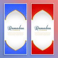 islamisk ramadan kareem arabisk banner design