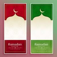 ramadan kareem islamic banner with text space