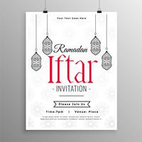 islamic ramadan kareem iftar party invitation template