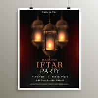 ramadan kareem iftar party celebration card design