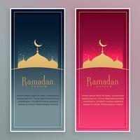 Ramadán kareem temporada diseño de banner