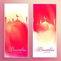 ramadan kareem vattenfärg banner design