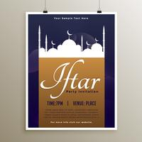 iftar party feier karte für ramadan kareem