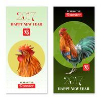Jahr von Hahn 2017 vertikalen Fahnen