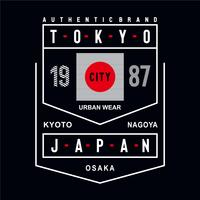 japan city urban wear typography typography design tee