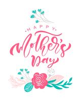 Tarjeta de felicitación feliz dia de la madre. Vector de texto de caligrafía de letras. Citas dibujadas mano moderna de la vendimia. La mejor mamá nunca ilustración