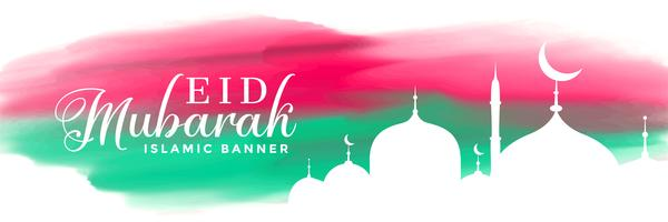 eid mubarak watercolor banner design