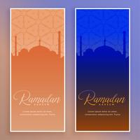 islamic ramadan kareem beautiful banners